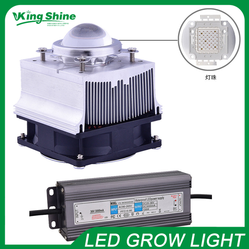 new 50w diy led grow kit 50w 7band led grow chip 50w power supply. Black Bedroom Furniture Sets. Home Design Ideas