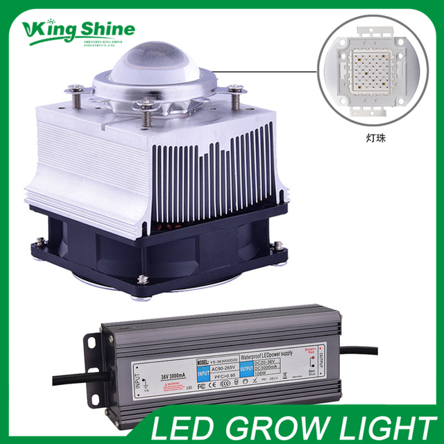 Charming 50W DIY Led Grow Kit 50W 7band Led Grow Chip,50w Power