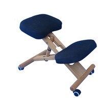 Ergonomically Designed Kneeling Chair Blue Fabric Cushion Modern Office Furniture Computer Chair Ergonomic Posture Knee Chair