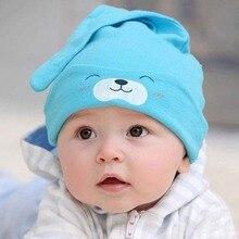 Улыбка милый спальный хлопок вводная вязаная шапки удобные интимные аксессуары хлопок детские шапки для Новорожденные девочки