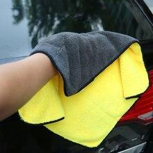 Serviette de nettoyage de voiture en microfibre 30x30/30x40/30x60, chiffon de séchage fort et épais en peluche, 1 pièce