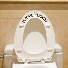 Жестовая наклейка на руку забавная ванная комната сиденье для унитаза Настенная Наклейка знак для PUT ME DOWN
