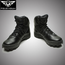 Brand Fishing Waders Security staff Middle upper shoes special forces Bodyguard Outdoor for male commando tactical combat boots