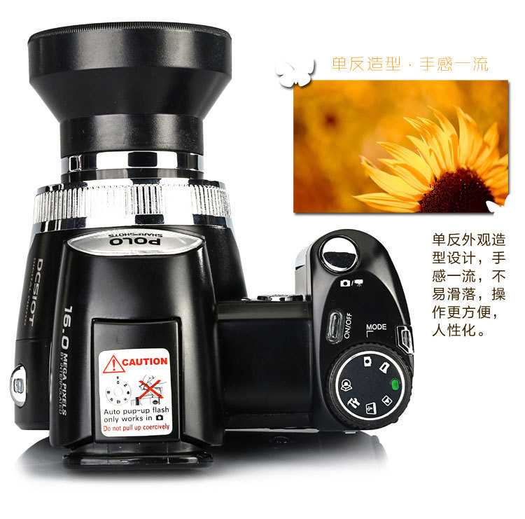 POLO SHARPSHOTS Digital Camera DC510T SLR Camera Similar 5MP CMOS Sensor 8X Digital Zoom Nice Video Camera Li-Battery ss94a1f sensor mr li