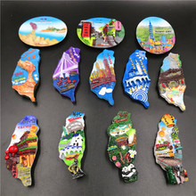 (6 pieces / lot)Taiwan map Zhongzheng Memorial Church souvenir creative three-dimensional refrigerator stickers