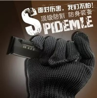 New Self Defense Personal Protection Cut Resistant Gloves Security Airsoftsports Tactical Gloves Fight Self Defense Weapons