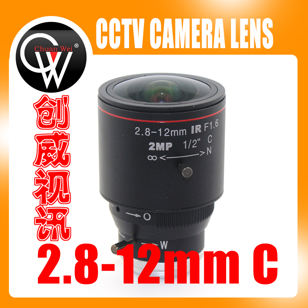 New 2 Mega Pixel Varifocal CCTV C Lens 2.8-12mm with 1/2 C Mount Lens for IP Camera Free Shipping qhy5l ii c imager guider cameras with free a 8mm cctv lens