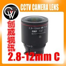 IP New C Lens