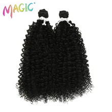 magic Kinky Curly Hair Extension Afro 24Inch Weft 18 Color 2Bundle/lot Synthetic Weave For Women