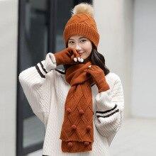 Зимняя теплая плюшевая Плотная шапочка, шерстяной шарик+ длинный вязаный шарф+ перчатки 05, комплект из трех предметов, модная одежда для девочек, аксессуары, шапка с воротником, шапки