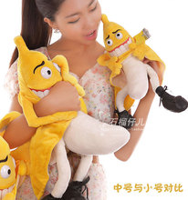 evil Banana person MR banana plush toy whimsy creative doll birthday gift about 36cm