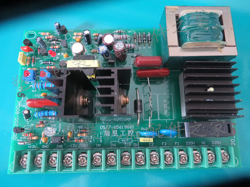 Buy Dc Motor Control Board Making Machine