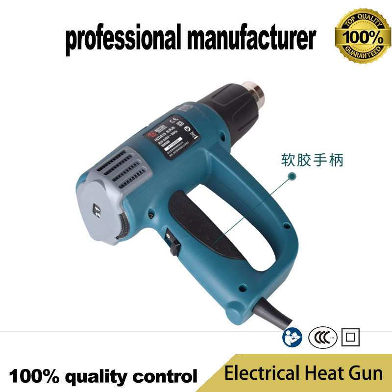 Industrial Heat Gun Bake Gun Heater Plastic Heat Gun Shrink Film Heat Gun Automotive Film Tool 2000w