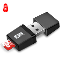 card reader Micro sd Card Reader 2.0 USB High Speed Adapter Kawau with TF Card Slot C289 Max Support 128GB Memory Card Reader for Computer (1)