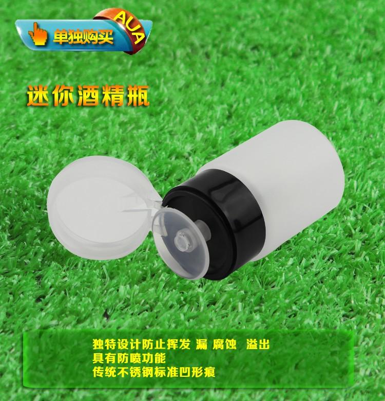 fibra optica herramientas1