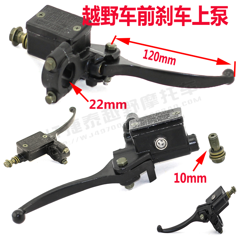 zongshen loncin Off-road motorcycle huayang cabbage cqr t8 pump disc pump kayo dirt <font><b>pit</b></font> <font><b>bike</b></font> <font><b>125cc</b></font> 150cc 200cc 250cc accessories image