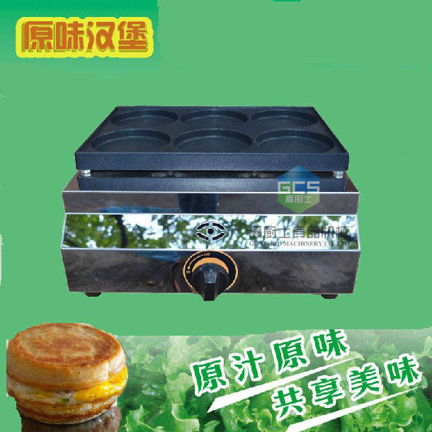 Free shipping gas type 6 hole bean cake Maker machine Layer cake machine hamburger machine  free shipping gas type 16 hole layer cake machine pattern in bottom waffle machine