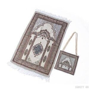 Image 2 - Портативный коврик для молитвы, мусульманский коврик для молитвы с сумкой, Sajadah, одеяло для молитвы, Дорожный Коврик для молитвы Salat Musallah
