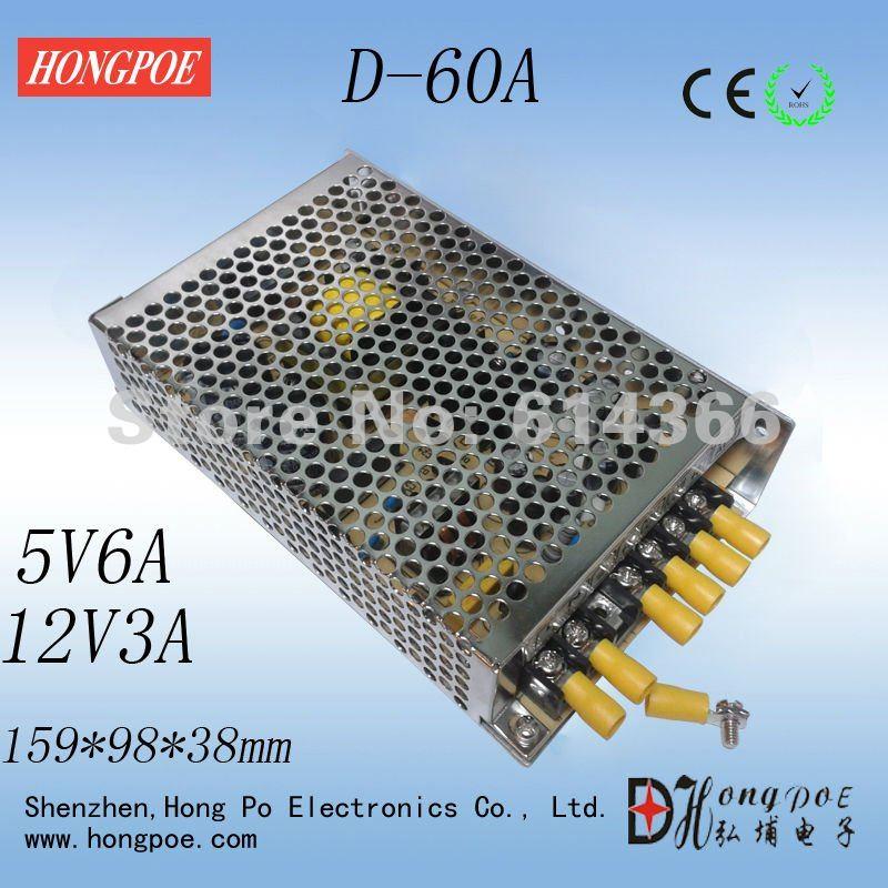 Free shipping AC 100-240V dual power 5V 12V power supply D-60A DC dual output power supply 5V 6A 12V 3A dual output ac to dc switching power supply 60w 5v 4a 12v 3a power supply ac dc free shipping d 60a high quality