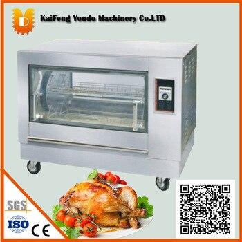 ホームロータリー鶏ストーブ/小さなステンレス鋼チキン電気オーブン/高品質ステンレス鋼鶏ストーブ