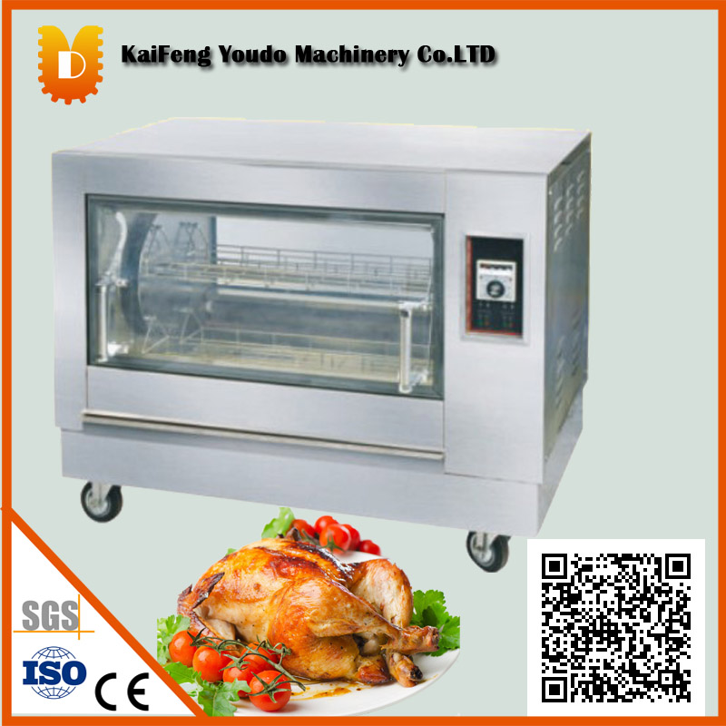Home rotary chicken stove/Small stainless steel  chicken electric oven/High-quality stainless steel chicken stove salter air fryer home high capacity multifunction no smoke chicken wings fries machine intelligent electric fryer