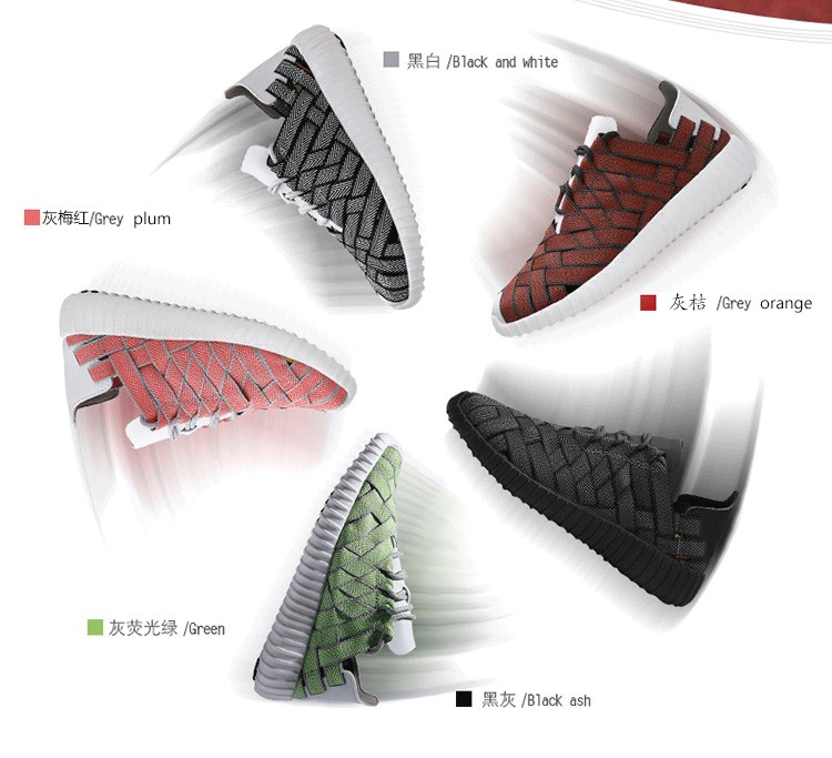 2016 New Comfortable Breathable Women Men Casual Super Light Men Shoes,Fashion Brand Quality Men Water Shoes Sport Casual Shoes (2)