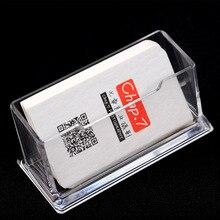 Лидер продаж, держатели для визиток, практичные, точные, тонкие, прозрачные, пластиковые, настольные, дисплей, подставки, держатели для заметок, коробка