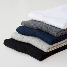 Men's Cotton Long Business Socks