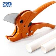 PROSTORMER 20/32/42MM Pipe Cutter Pipe Aluminum Alloy Scissors Tube Cutter PPR PVC Tube Cutting Hand Tools