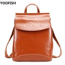 Новый Дизайн PU женщин кожаные рюкзаки школьные сумки студент рюкзак женские кожаные сумки Упаковка женский JIE-026