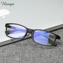 haoyu Super light Radiation protection Computer goggles Plastic Titanium Unisex Glasses Frame Armacao De Oculos De Grau Para
