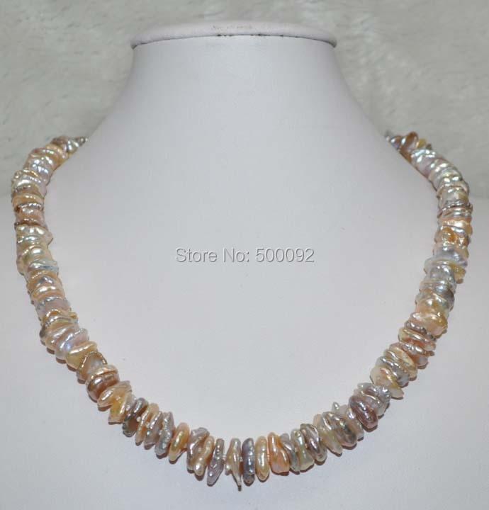 Collier Baroque de perles de culture Keshi naturelles 9-12mm