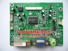 Free shipping SL231DPB driver board ILIF-288 492A01071300R Motherboard
