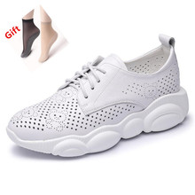Small white shoes women's shoes new wild casual women's shoes sports shoes spring and autumn leather comfortable women's shoes mycolen 2018 spring autumn sports shoes korean leather women s new small white shoes new fashion cowhide shoes women casual
