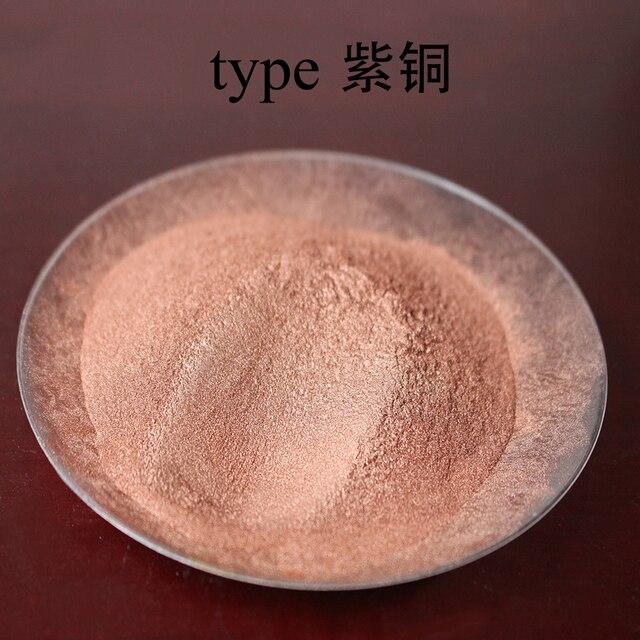 Copper Powder Pigment Powder Dye Ceramic Powder Paint Coating