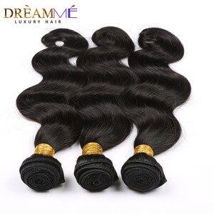Image 2 - Brazylijski ciało fala włosów ludzkich rozszerzenie 100% Remy włosy wyplata wiązki naturalny kolor czarny wymarzone włosy jak królowa produkty