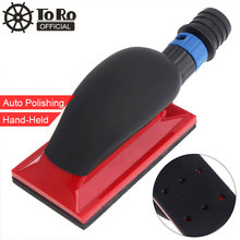 TORO ABS Manual Grinding Plate Hand Throwing Board Polisher with 70 x 125mm Sanding Pad for Industrial / Automotive Polishing