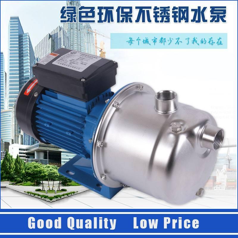 BJZ037 High Pressure Building Booster Pump Self-suction SS304 Water Jet Pump BJZ037 High Pressure Building Booster Pump Self-suction SS304 Water Jet Pump