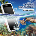 Para a apple iphone 6 6 s mais caso protetora de silicone casos de telefone queda de manga à prova de poeira à prova d' água de mergulho