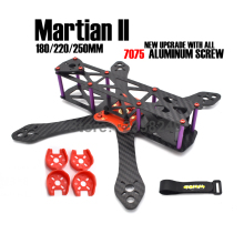 Martian II 2 180/220/250 180mm 220mm 250mm 4mm Arm 7075 Carbon Fiber Frame Kit with PDB For FPV Cross Racing Drone Quadcopter +