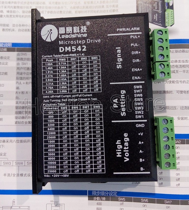 Free shipping New Leadshine Stepper Driver DM542 work 24-50V output 1-4.2A current work with nema 23 and nema17 stepper motor new nema 23 stepper motor driver m542 dsp work 24v 50vdc output 1 0a 4 2a current dsp design low noise precision low costs