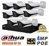 Dahua 8CH CCTV 1080P NVR4208 IP Camera System Kit With 8PCS DAHUA IPC HFW4421E 4MP Full