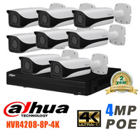 Dahua 8CH CCTV 1080P NVR4208 IP Camera System Kit With 8PCS DAHUA IPC HFW4421E 4MP Full