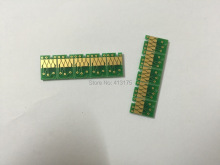 10 PCS Maintenance Tank Reset Chip for Epson Stylus Pro7710 7700 9710 9700  printers
