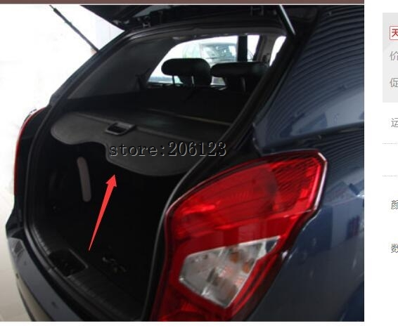 Highquality!Rear Trunk Security Shield Cargo Cover trunk shade security cover for SsangYong Rexton/II/W 07-10.11-14.15 Shipping car rear trunk security shield cargo cover for honda fit jazz 2008 09 10 11 2012 2013 high qualit black beige auto accessories