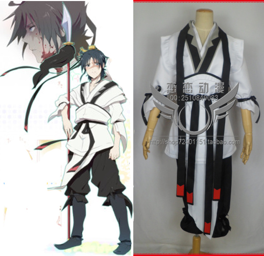 Free Shipping Magi The Labyrinth of Magic Hakuryuu Ren Cosplay Costume