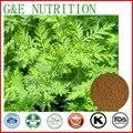 100% Природные Artemisia Annua EXtract with Best price