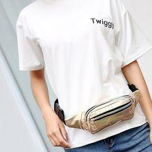 цена на Laser Holographic Fanny Pack Waterproof Bum Bag Travel Hip Bags for Womens Girls