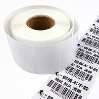 Adhesive Label Roll 60mm X30mm 2000 Stickers For Barcode Printer