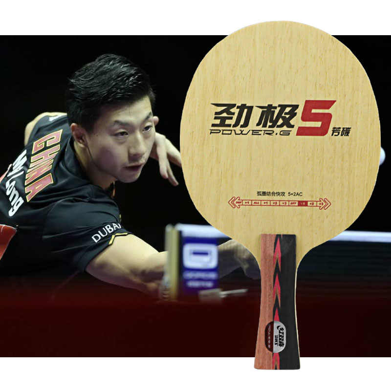 DHS 2017 Malong New  PG5  PG5X POWER-G 5 PG 5 Table Tennis carbon Blade (5+2 Arylate Carbon) ALC Racket Ping Pong Bat